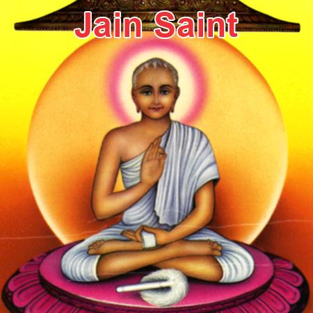 Gautam-Swami