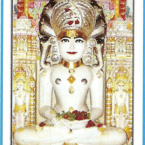 SHREE NAVKAR PARSHVANATH BHAGWAN