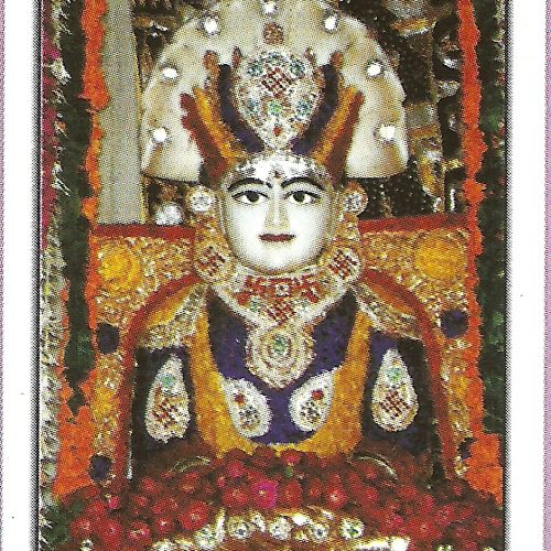Shree Parshwa Padmavati Shaktipith Pedhi