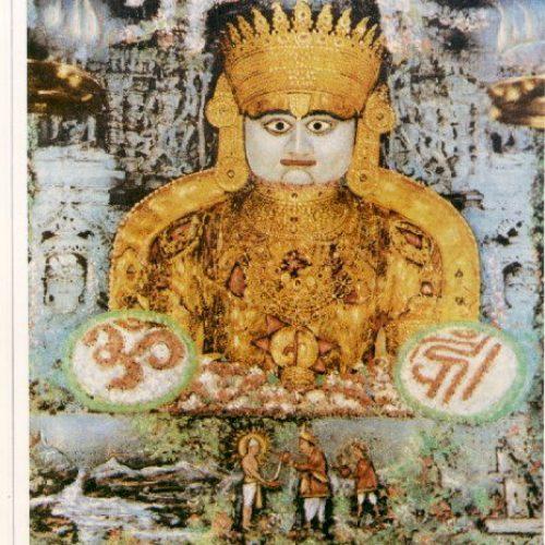 Shri Adinath - Palitana