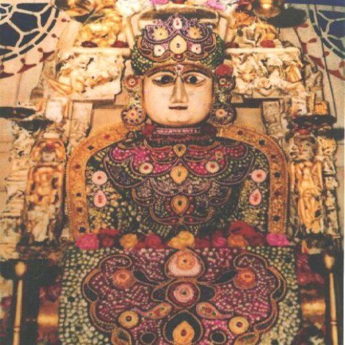 Shri Mahavir Muchhala-Mahavira