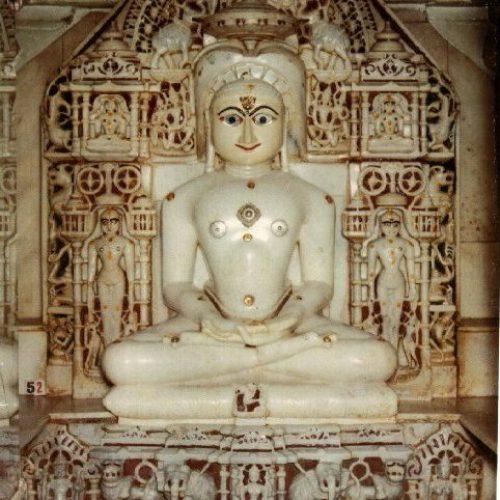 Shri Mahavir Nana
