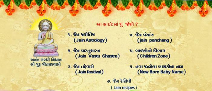 Home - Jain University