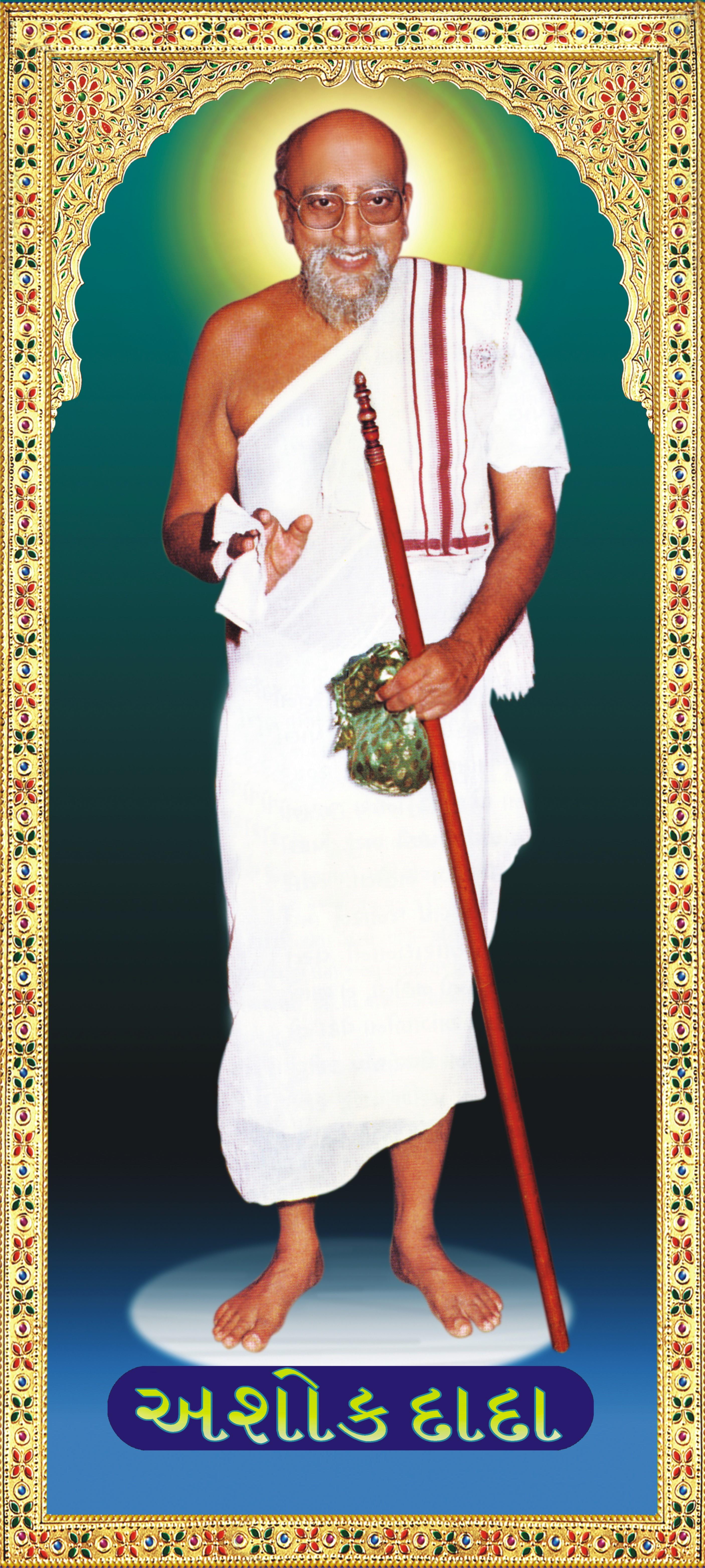 Ashok Dada
